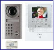 videophone---kit-portier-video-jfs2aedv-130110